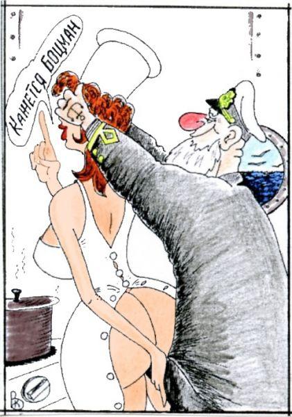 Карикатура: Подсказка, Валерий Каненков