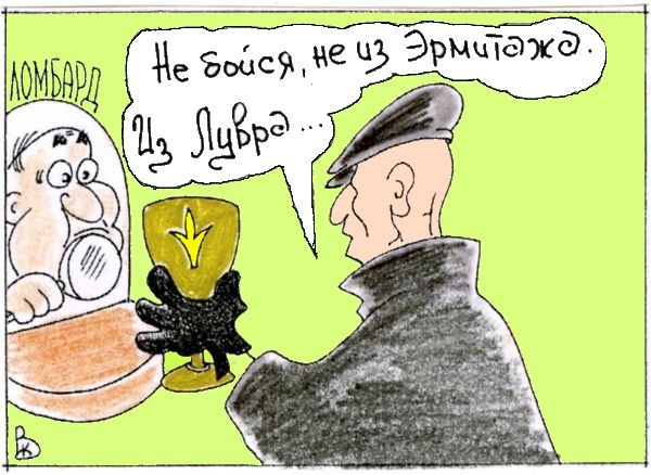 Карикатура: Турист, Валерий Каненков