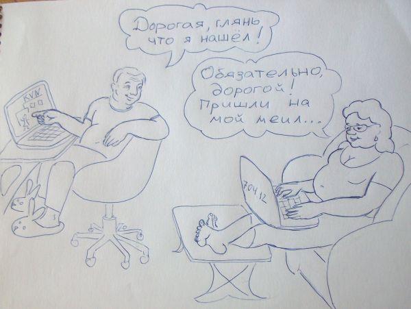 Карикатура: издержки компьютеризации 1, ValentinaVal