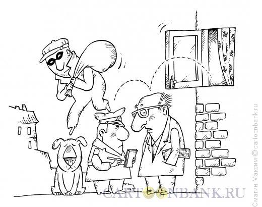 Карикатура: Кража, Смагин Максим