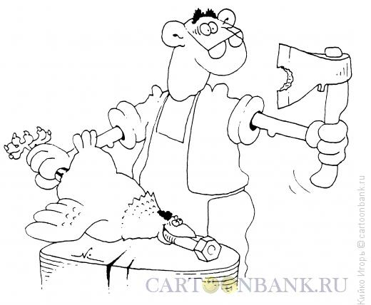 Карикатура: Находчивая курица, Кийко Игорь