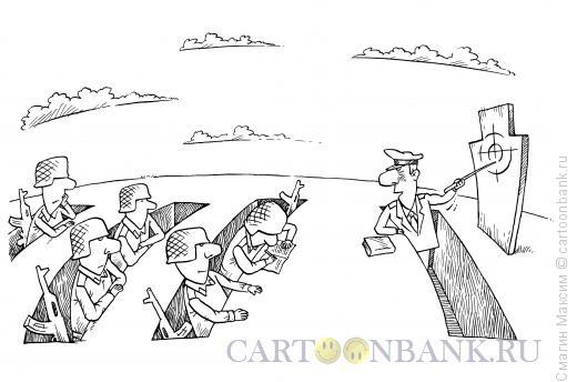 Карикатура: Армейская школа, Смагин Максим