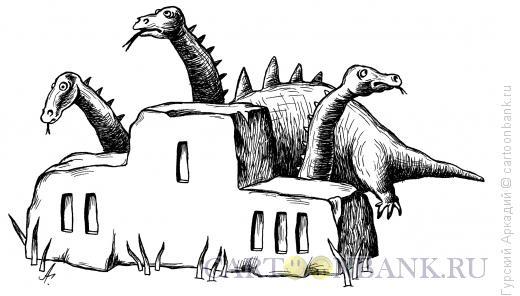 Карикатура: дракон и пьедестал, Гурский Аркадий