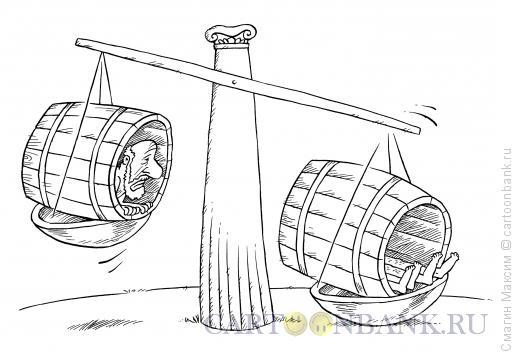 Карикатура: Философское взвешивание, Смагин Максим