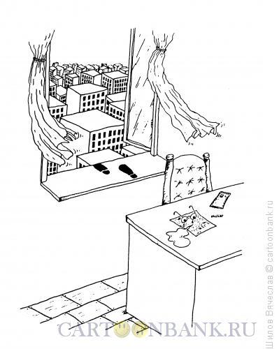 Карикатура: Печальное письмо, Шилов Вячеслав