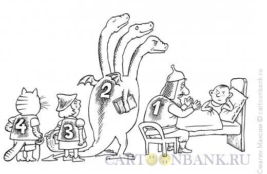 Карикатура: Очередная сказка, Смагин Максим