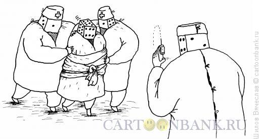Карикатура: Ненормальная игральная кость, Шилов Вячеслав