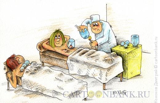 Карикатура: девушка и банки, Кононов Дмитрий