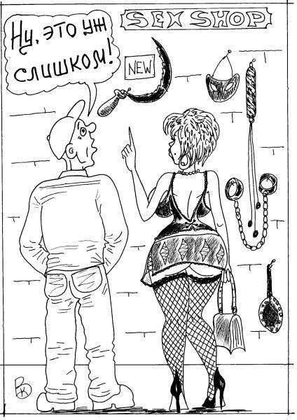 Карикатура: Серпом по..., Валерий Каненков