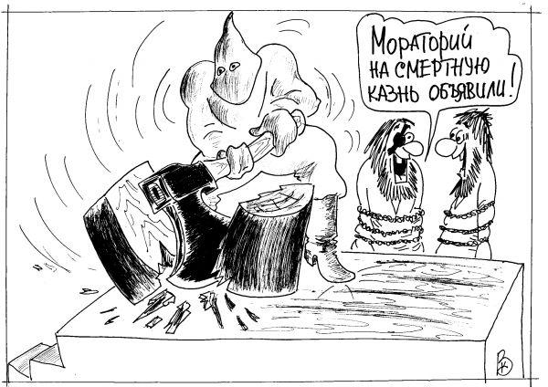 Карикатура: Удача, Валерий Каненков