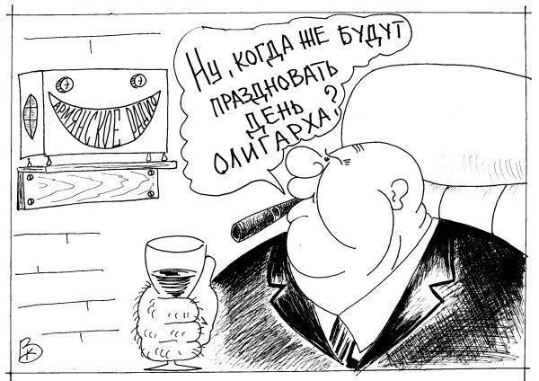 Карикатура: Вопросик, Валерий Каненков