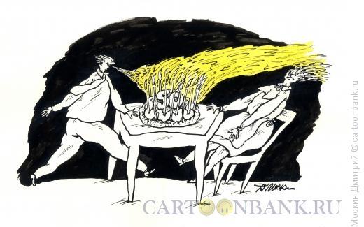 Карикатура: юбилей, Москин Дмитрий