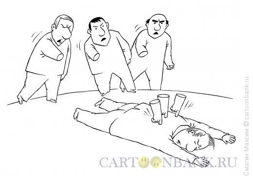Карикатура: Обвинение, Смагин Максим