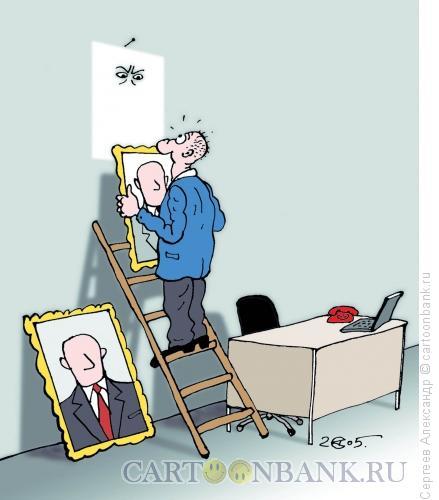 Карикатура: Портрет нового начальника, Сергеев Александр