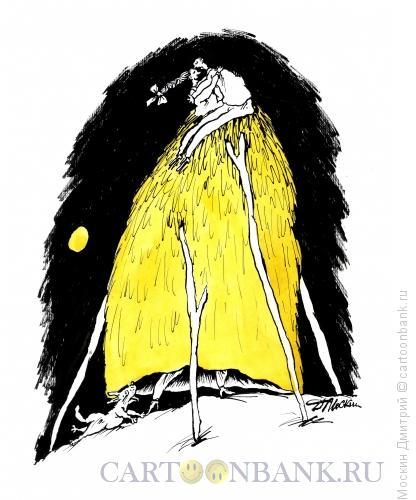 Карикатура: Свидание, Москин Дмитрий