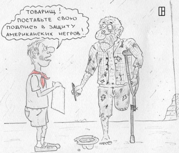 Карикатура: 19 мая - День пионерии, Олег Тамбовцев