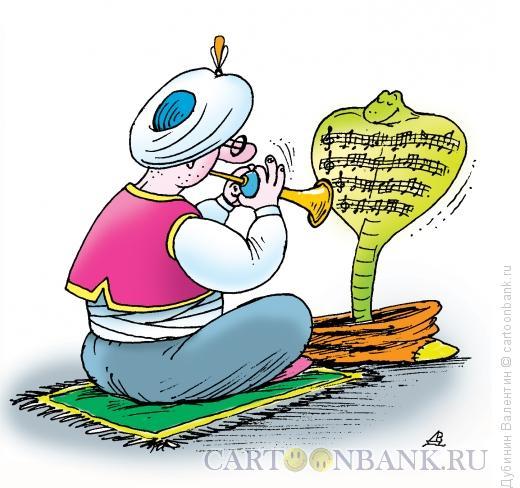 Карикатура: Ноты, Дубинин Валентин