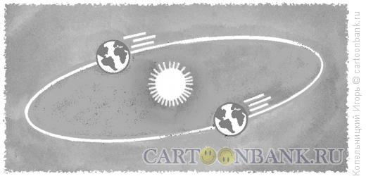 Карикатура: два земных шара, Копельницкий Игорь