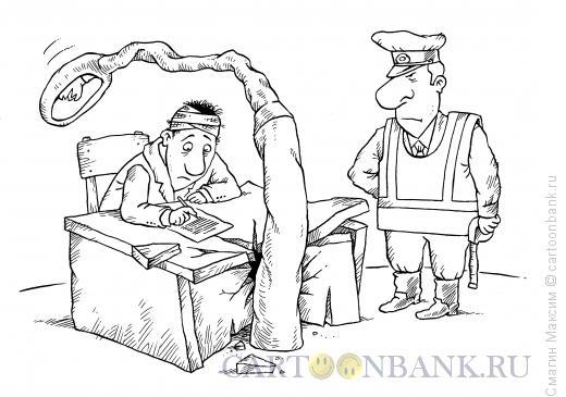 Карикатура: Объяснительная, Смагин Максим
