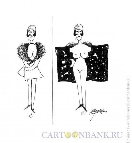 Карикатура: стриптиз, Бондаренко Марина