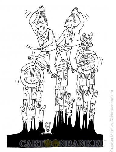 Карикатура: Мюнхгаузены, Смагин Максим