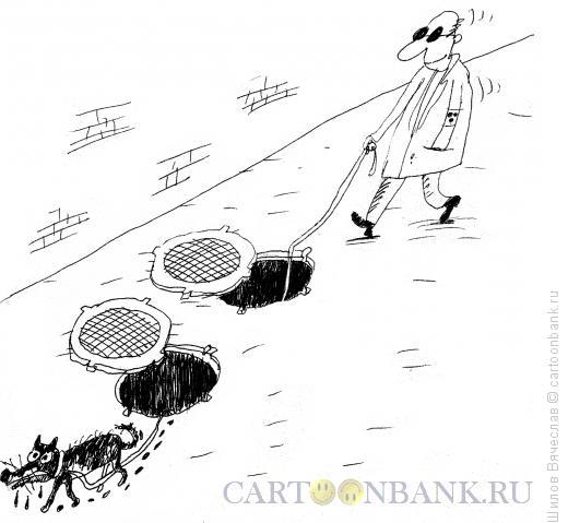 Карикатура: Пес, Шилов Вячеслав