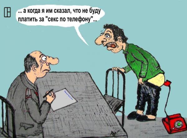 Карикатура: Неплательщик, Олег Тамбовцев