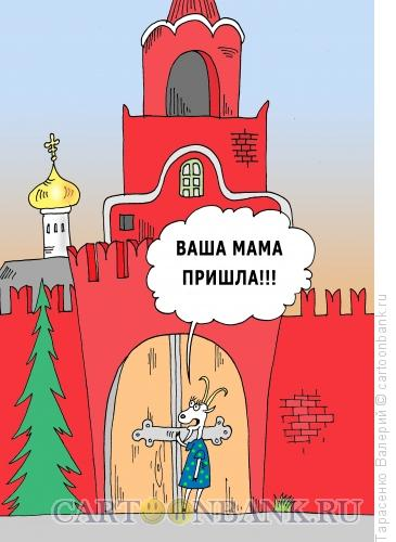 Карикатура: Недостучаться, Тарасенко Валерий