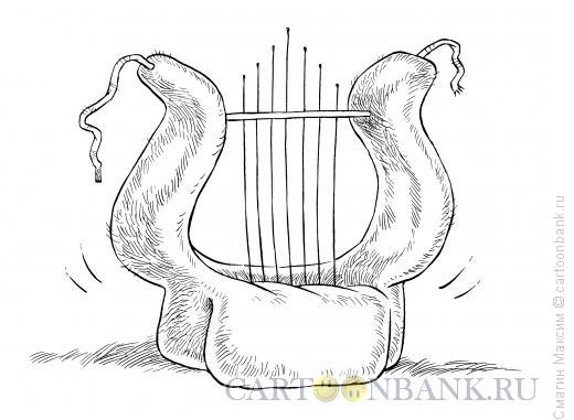 Карикатура: Русская лира, Смагин Максим