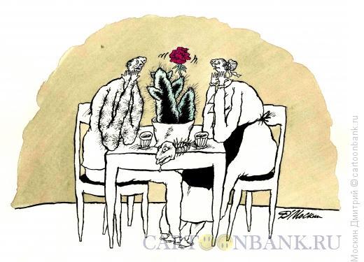 Карикатура: цветок, Москин Дмитрий