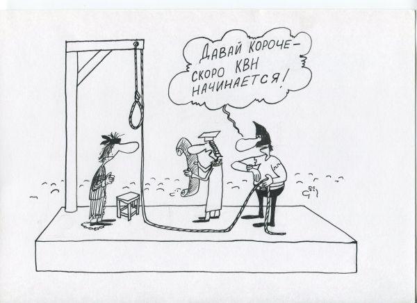 Карикатура: не тяни кота за хвост