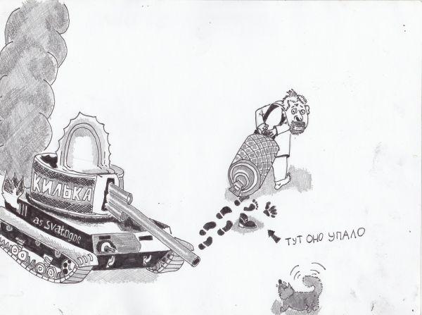 Карикатура: противотанковый святогор, василенко игорь