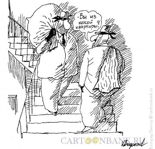 Карикатура: Встреча на лестнице, Богорад Виктор