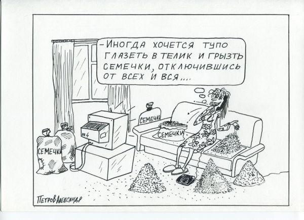 Карикатура: женщина, Петров Александр
