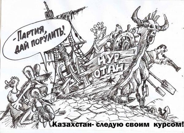 Карикатура: Азиопия, Избасаров Бауржан