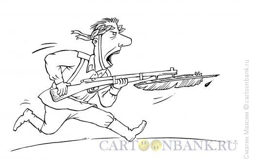 Карикатура: Перьевая атака, Смагин Максим