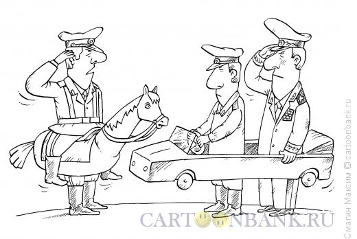 Карикатура: Репетиция парада, Смагин Максим