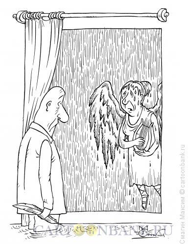 Карикатура: Осень поэта, Смагин Максим