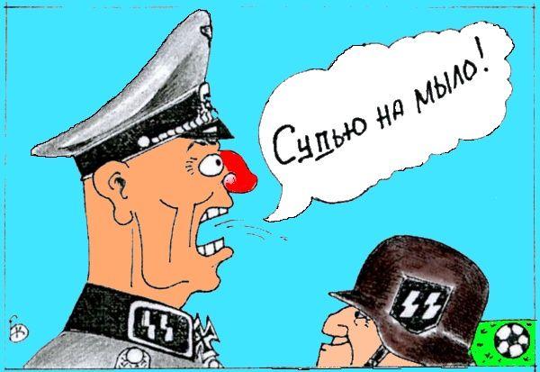 Карикатура: Жесть, Валерий Каненков
