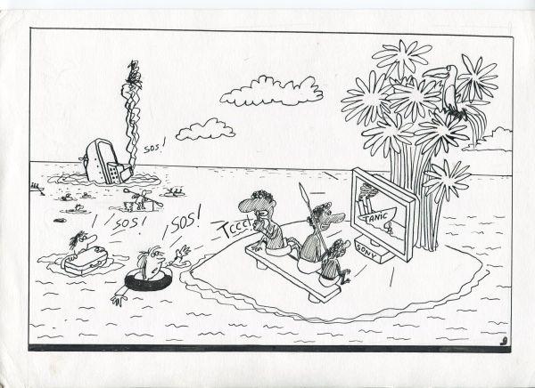 Карикатура: кино, Петров Александр