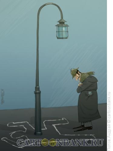 Карикатура: Сложная задача, Попов Андрей