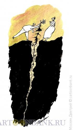 Карикатура: цветок любимой, Москин Дмитрий