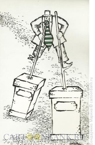 Карикатура: Памятники, Бондаренко Марина
