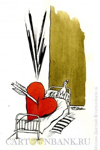 Карикатура: конец любви, Москин Дмитрий