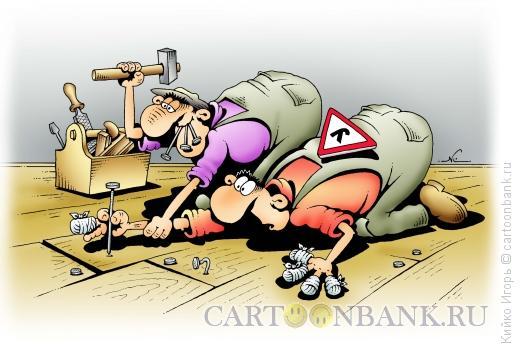 Карикатура: Мастер и ученик, Кийко Игорь