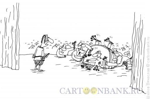 Карикатура: Поздравления, Шилов Вячеслав