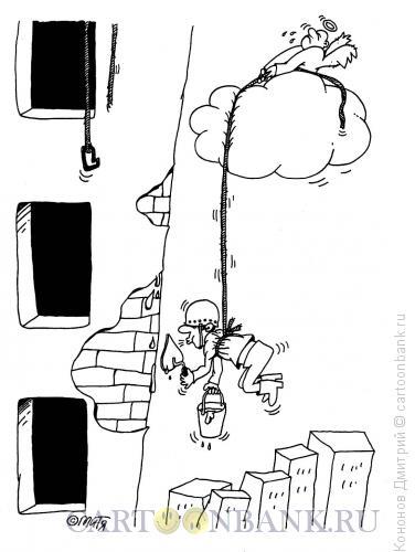 Карикатура: ангел поддерживает строителя, Кононов Дмитрий