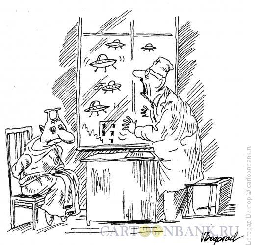 Карикатура: Шок, Богорад Виктор