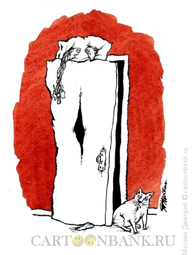 Карикатура: сон, Москин Дмитрий