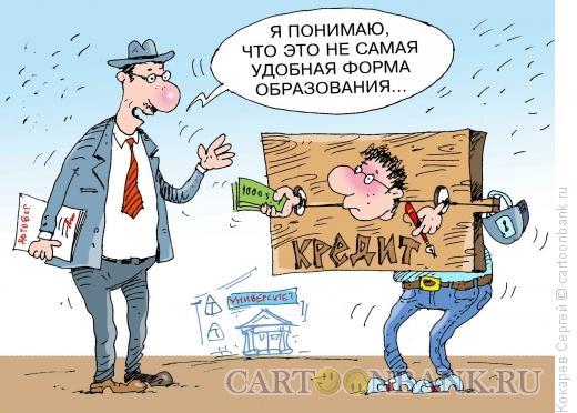 Карикатура: колодки, Кокарев Сергей